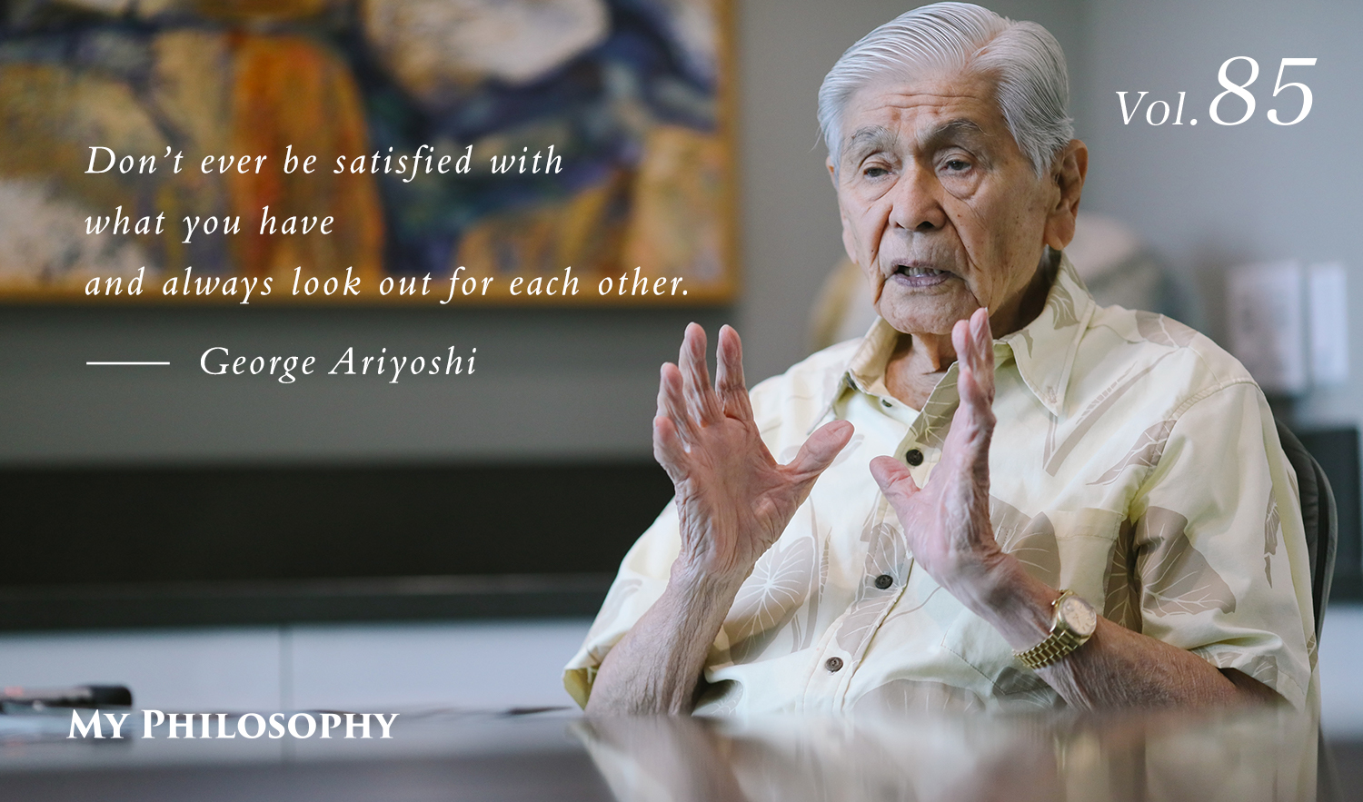 "Vol.85 ""My Philosophy"" George Ariyoshi"